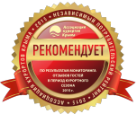 Аквариумы Крыма